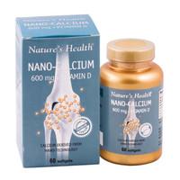 NATURE'S HEALTH NANO CALCIUM 60 SOFT GEL SUPLEMEN TULANG KALSIUM 60CAP
