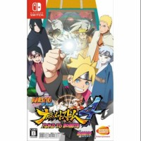 Switch Naruto Ultimate Ninja Storm 4 Road to Boruto ( Digital )