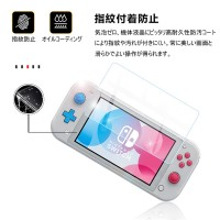Tempered Glass Nintendo Switch Lite / Screen Protector Lite / TEMPER