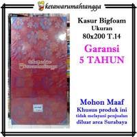 KASUR BUSA BIG FOAM TEBAL 14 cm|GRATIS ONGKIR HANYA WILAYAH SURABAYA - 80x200