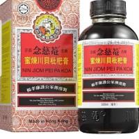 Pei Pa Gao (Obat Batuk Cap Ibu Anak)