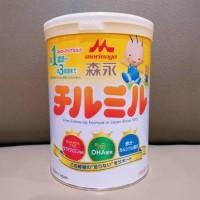 Makanan Bayi Morinaga Ayumi Milk Powder - Susu Original Import Jepang