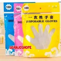 SARUNG TANGAN PLASTIK HAND GLOVE SEKALI PAKAI 100PCS/50 PASANG