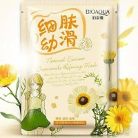 Bioaqua Natural Plant Extract Mask