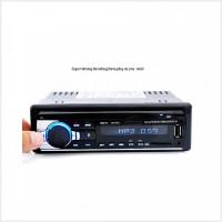 Baru Lagi Tape Audio Mobil Multifungsi - Bluetooth USB MP3 FM Radio -