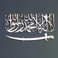 Kaligrafi timbul tauhid pedang wall sticker 3D 40cm musholla masjid
