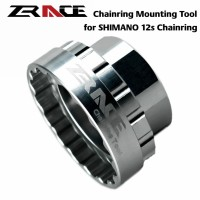 Shimano 12s Chainring Mounting Tool for SM-CRM95 SM-CRM85 SM CRM75 TL