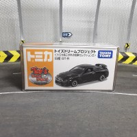 Tomica Toys Dream Project TDP Nissan GTR Black Rare
