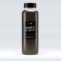 Yellow Bourbon - Japanese Ice Coffee 220ml - NO SUSU - NO SUGAR