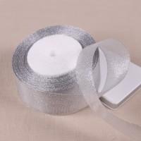 Pita Perak Silver Kado Seserahan Hantaran 1 1/2 inch (3,8 cm)