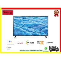 LG LED TV 60UM7100 - SMART TV 55 INCH 4K HDR NEW 2019 LG 55UM7100PTA