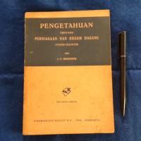 Pengetahuan tentang Perniagaan dan Hukum Dagang