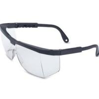 Kacamata Pelindung (Safety Glass)