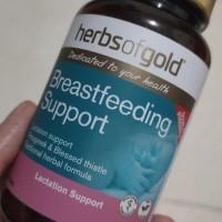 MURAH!! Herbs of Gold Breastfeeding Support - 60tabs (Full Bottle)
