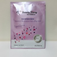 Masker My Beauty Diary Squalene Restorative Hydrating Mask