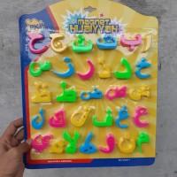 Mainan Huruf Hijaiyah Magnet - Magnetic Letter Arab Anak Edukatif