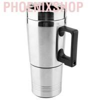 Phoenixshop 350ML + 150ML Stainless Steel Car Electric Kettle Coffee