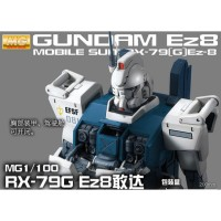 Bandai MG Master Grade 1/100 RX-79(G) Ez-8 Gundam Ez8 Ez 8