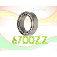 6700ZZ 6700 Shielded Steel Metal Bearings Ball Bearing 10x15x4mm