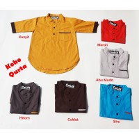Kemeja Koko Qurta Anak Baju Anak Murah