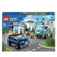 Lego 60257 City Servise Station