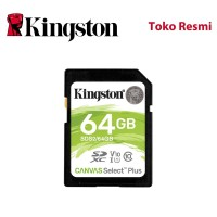 Kingston SD Card Canvas Select Plus Class 10 SDXC 64GB