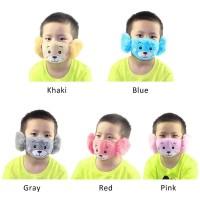 NEW Masker anak motif binatang lucu