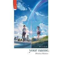 Your Name - Shinkai Makoto - Haru