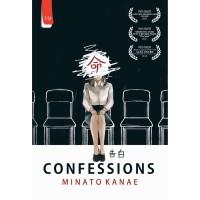Confessions - Minato Kanae - Haru