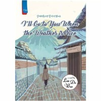 I'll Go to You When the Weather is Nice - Lee Do Woo - Haru