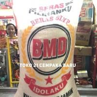 Ready Beras Bmd 20Kg Full | Setra Ramos Pulen Putih | White Rice 20 Kg