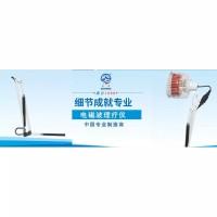 New Lampu Tdp cq29 Xinfeng/Alat Terapi Gelombang Panas/Terapi Akupuntu