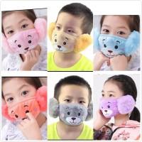 Masker anak lucu masker boneka masker karakter lucu masker anak