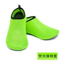 Sepatu Pantai Premium / Aqua Shoes / Snorkling / Diving SOL KARET