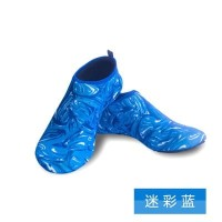 Sepatu Pantai / Aqua Shoes / Diving/ Snorkling Premium Sol Karet