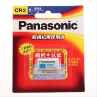 Panasonic CR2 3v Lithium Photo battery batere baterai batre
