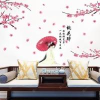 SK9358 CHINESE STYLE PEACH FLO wall sticker/ wallsticker 60x90