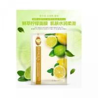 Nourishing Facial Mask Bioaqua Natural Collagen Pores Skin Sheet Care
