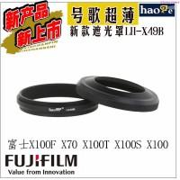 Fuji X100F X100s X100T kap hitam dengan cincin adaptor dapat