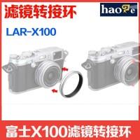 Cincin adaptor filter Fuji X100T X100s X100F X70 dapat dilengkapi