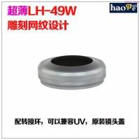 Fuji X100F hood X100T aksesoris ultra-tipis untuk penutup lensa