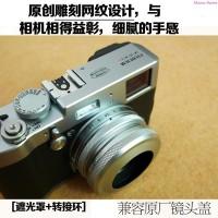 Tudung Fuji X100F X100T X100S X70 ultra-tipis dapat dilengkapi