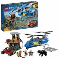 Jual Lego 60173 Murah Harga Terbaru 2020