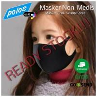 Masker Kain Scuba / Kain Scuba Reusable Ukuran Anak - READY STOCK!!