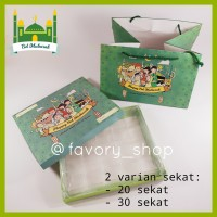 Box Lebaran Nastar Sekat Set / Box Kue / Box Packaging Idul Fitri