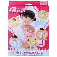Mell Chan Mainan Anak Perempuan Mell Chan Baby Carrier