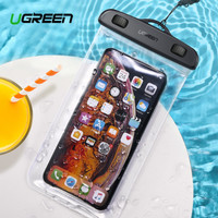 UGREEN Waterproof Phone Pouch Case Pelindung HP Anti Air - Clear