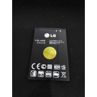 Baterai LG L3 BL-44JN L5 L2 P970 Original Batre Battery