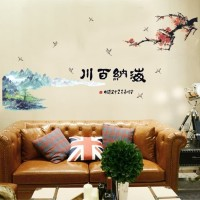 SK9170 WATERCOLOR MOUNTAIN wall sticker/ wallsticker 60x90