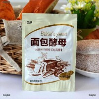 【FF】130g Bread Yeast Highly Active Dry Yeast High Glucose